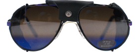 https://kamiriaglasses.com/frame-design/sports/eschenbach-6345-955